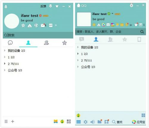 中国互联网奇迹:QQ 18岁了
